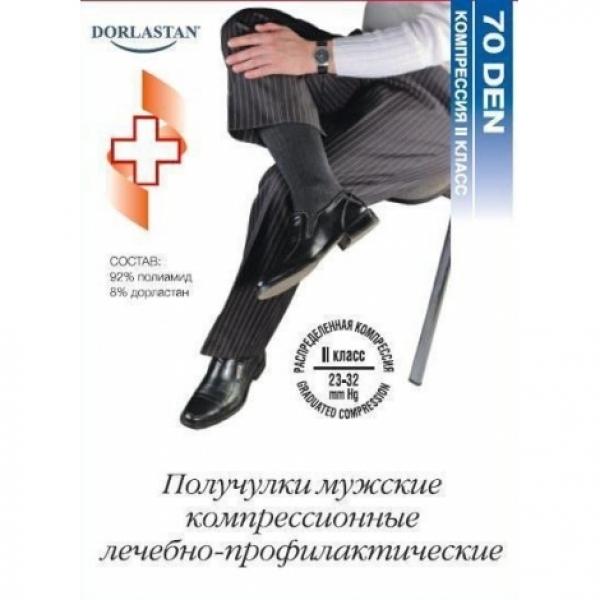 Чулки мужские лечебно-профилактические Противоэмболические 70 den