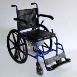 Инвалидные кресла-коляски с санитарным устройством
